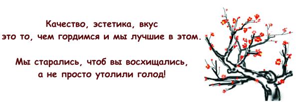 Доставим заказ на дом по Киеву